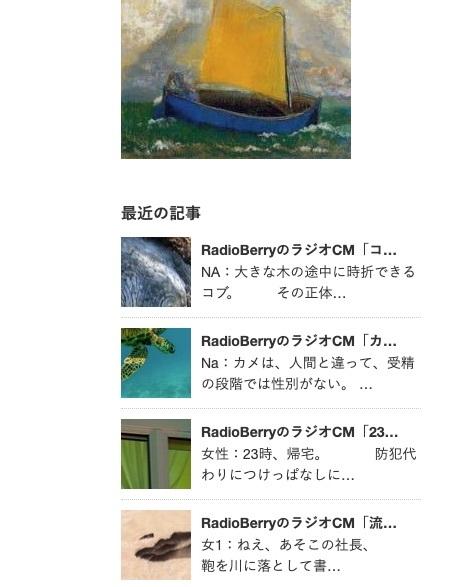 f0132230_01183588.jpg