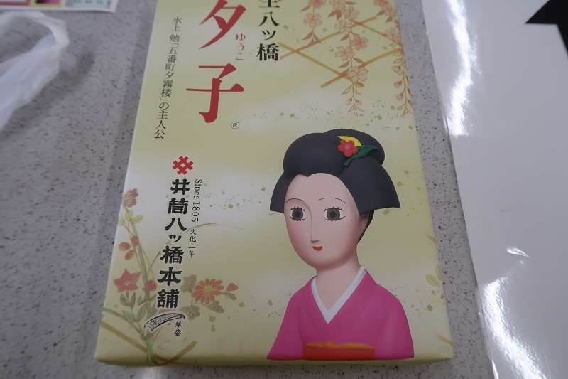 NHKに学ぶ女子アナ生存戦略_f0076731_21021673.jpg