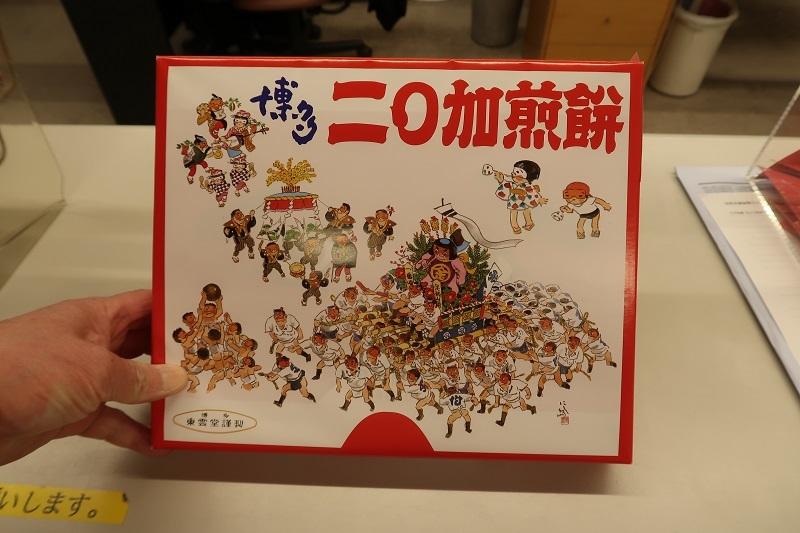 NHKに学ぶ女子アナ生存戦略_f0076731_21033928.jpg