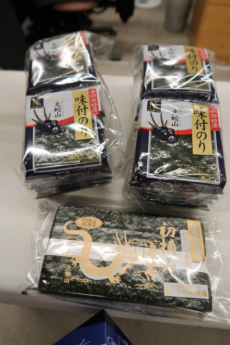 NHKに学ぶ女子アナ生存戦略_f0076731_21034451.jpg
