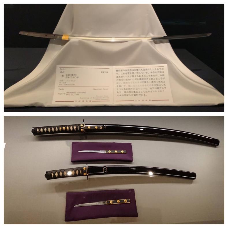 刀剣博物館を訪ねて_d0059342_17051985.jpg