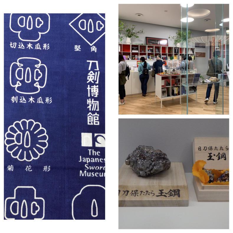 刀剣博物館を訪ねて_d0059342_17074644.jpg