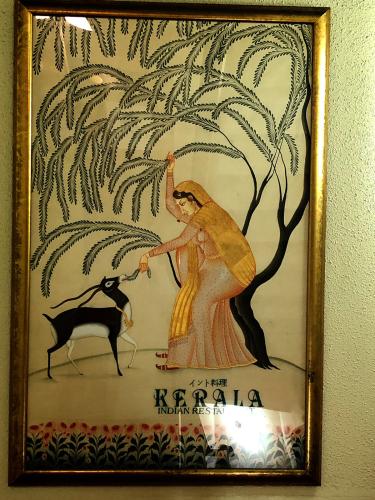 インド料理ケララ_e0292546_12095311.jpg