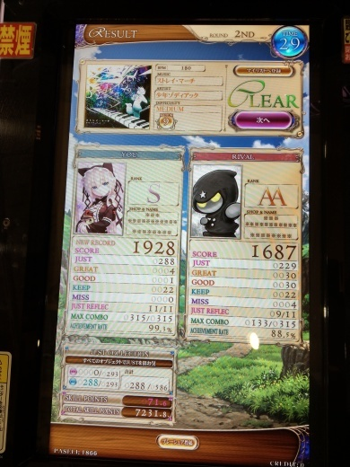 f0019846_16375261.jpg