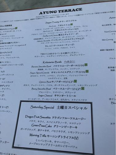 2019☆Bali(16)~緑に囲まれたアユンテラス@フォーシーズンズ・サヤンで朝食♪_f0207146_16082273.jpg