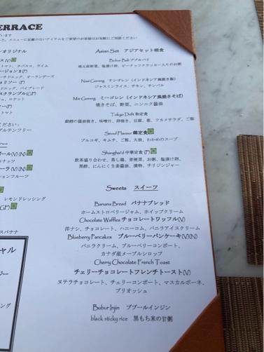 2019☆Bali(16)~緑に囲まれたアユンテラス@フォーシーズンズ・サヤンで朝食♪_f0207146_16082281.jpg