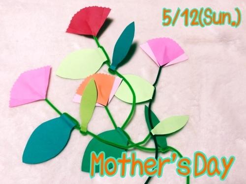 定演の日は母の日!_d0315355_21245109.jpeg