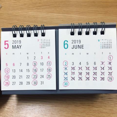 5月・6月営業スケジュール_b0399958_17522977.jpg