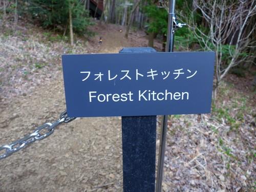 富士河口湖町「星のや富士」へ行く。春の後編_f0232060_21344737.jpg