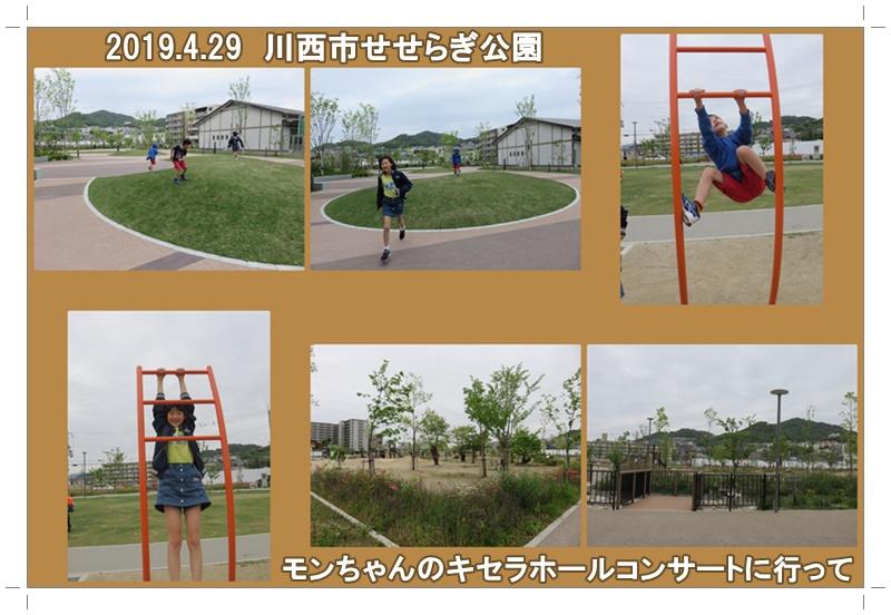 a0052666_028779.jpg