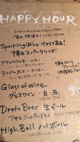 帆立稚貝の白ワイン蒸し_d0327373_20072046.png