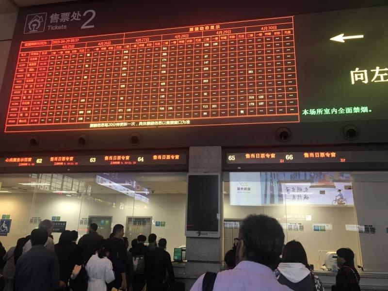 新幹線で杭州ー上海を移動_c0366777_10455514.jpeg