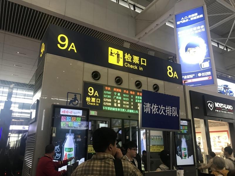 新幹線で杭州ー上海を移動_c0366777_10562969.jpeg