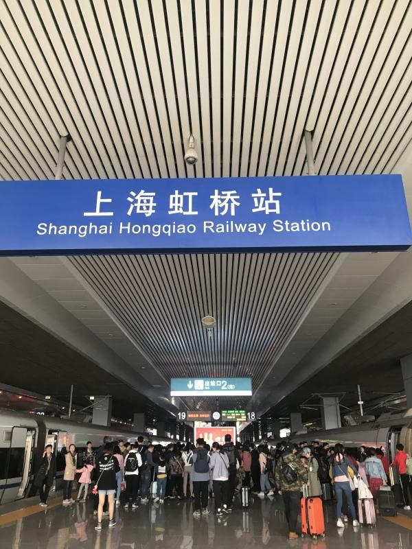 新幹線で杭州ー上海を移動_c0366777_19562686.jpeg