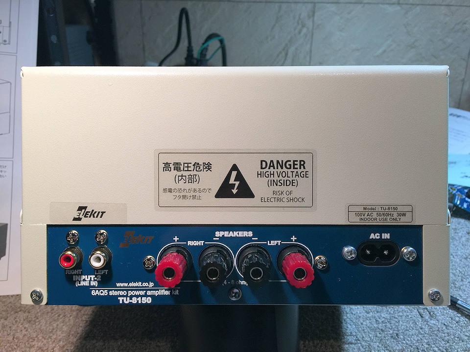 TU-8150SVの製作_b0350085_02513620.jpg
