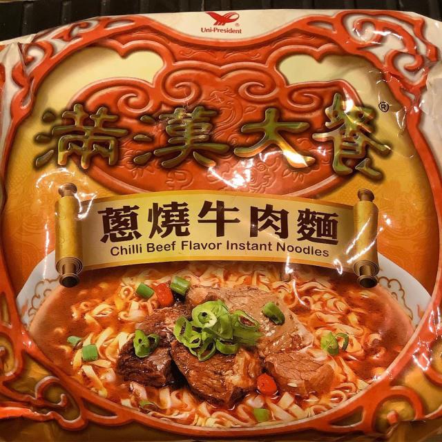満漢大餐「葱焼牛肉麺」台湾インスタント麺の王者。_a0334793_23214719.jpg