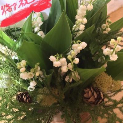 ☆夙川サロンでのいちにちめ_d0035397_00264478.jpeg