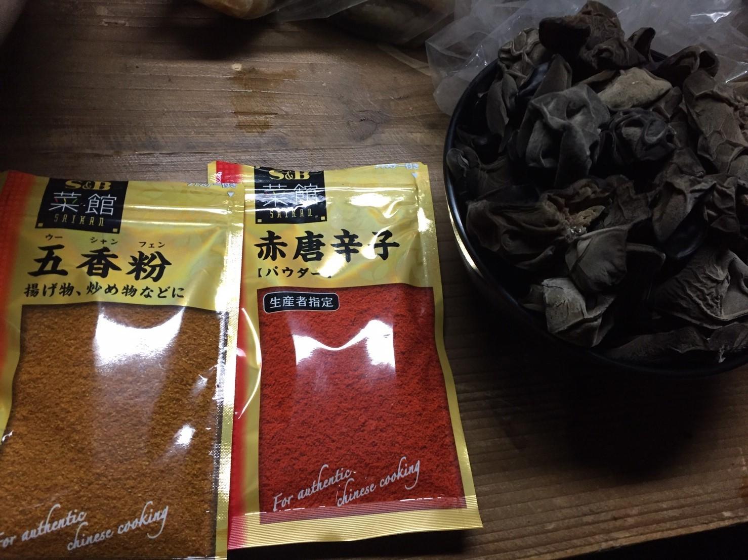 モリキン会 安蔵BBQ 2019 春_e0115904_03474618.jpg