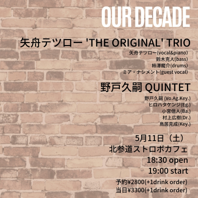 TETSURO YAFUNE \'THE ORIGINAL\' TRIO LIVE_c0077105_12224000.jpg
