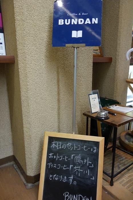 駒場の休日 日本近代文学館&日本民藝館へ_c0303307_21190465.jpg