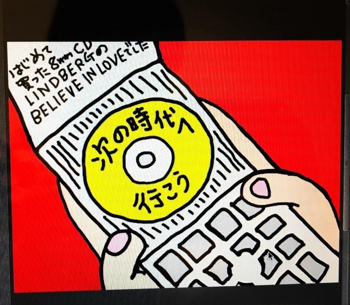 「さらば平成」MV_f0115311_22484738.jpeg