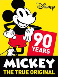 ミッキーマウス銀幕デビュー90周年記念号。_b0044115_07340260.jpg