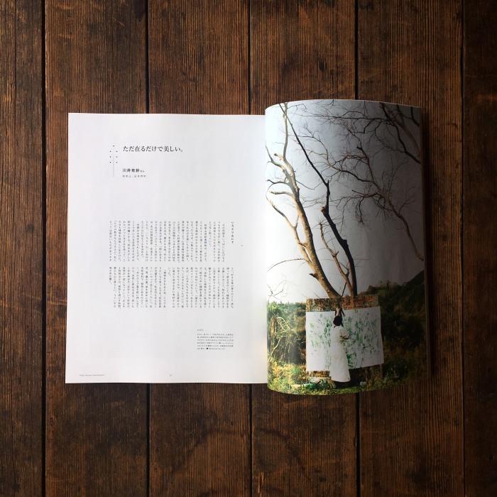 森のはなし_d0210537_13303150.jpg