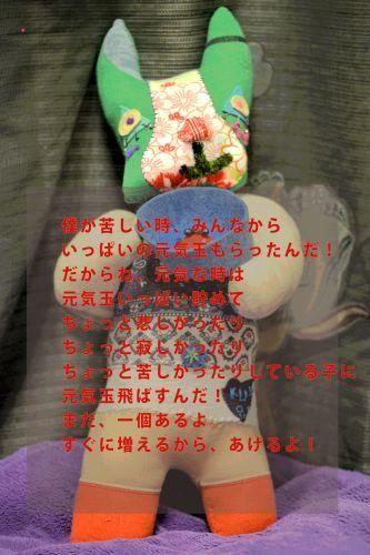 b0307951_22013464.jpg