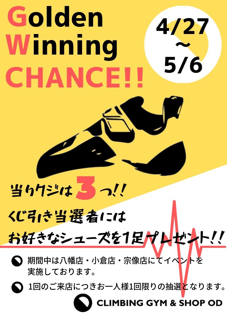 GW最終日!!_a0330060_18060613.jpg
