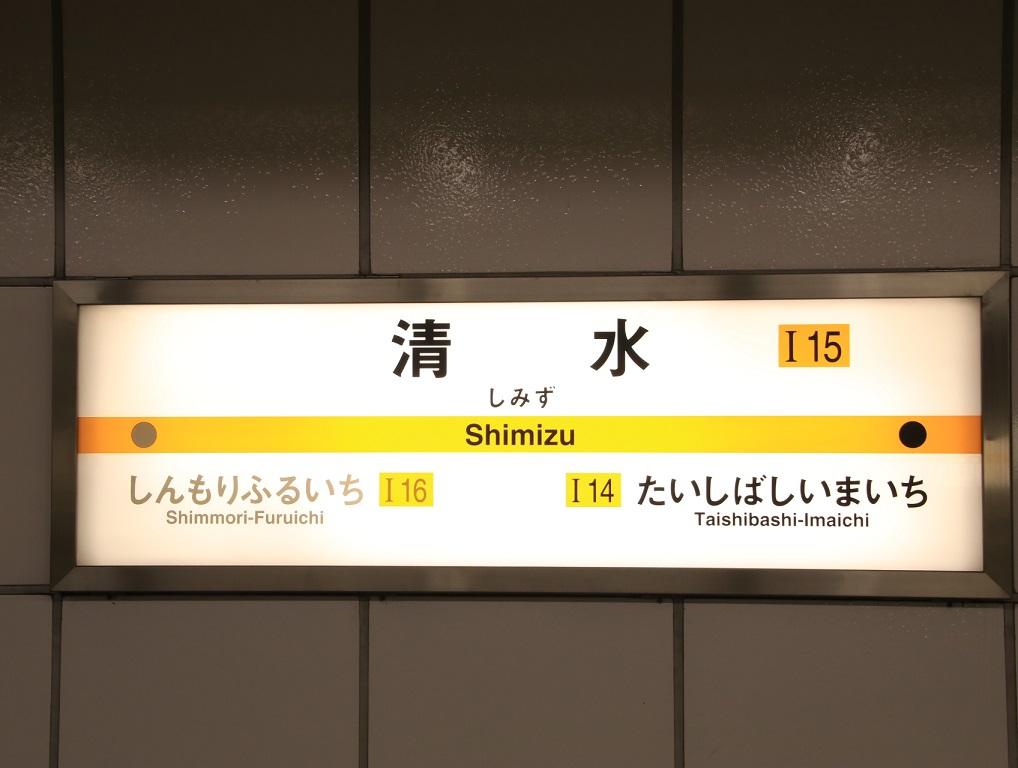 GW 大阪メトロ 今里筋線へ乗りました!_d0202264_22182787.jpg
