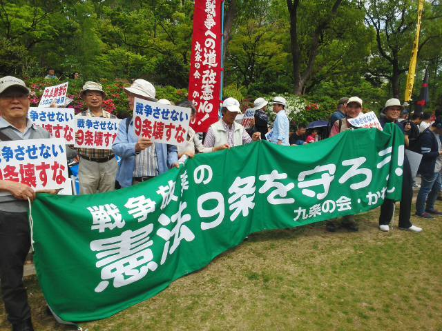 🌞5月3日憲法集会 (*^−^)ノ 命と人権守ろう!たくさんの思いを行動に!🌞_f0061067_20335842.jpg