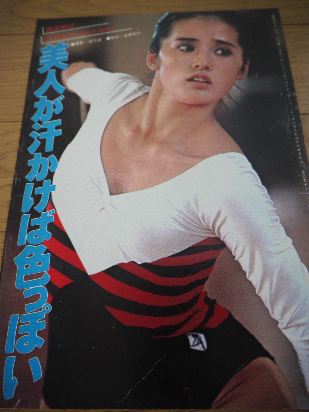 浩子 山崎