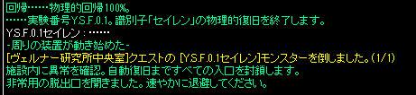 d0330183_14181893.jpg