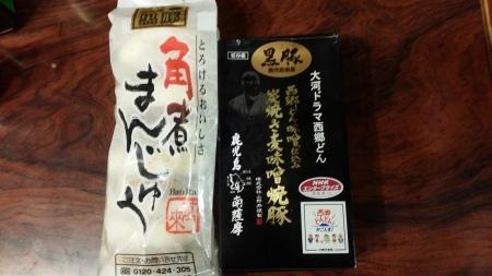 食材シリーズ  『角煮まんじゅう&味噌黒焼豚』_b0011584_06342368.jpg