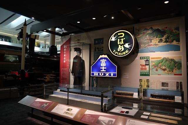 藤田八束の京都ご案内@京都鉄道博物館は素晴らしい、鉄道の歴史・鉄道技術の発展を現物を見ながら学ぶ_d0181492_13234070.jpg