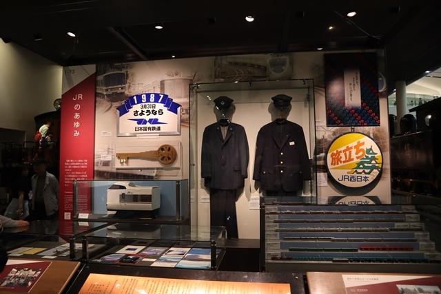 藤田八束の京都ご案内@京都鉄道博物館は素晴らしい、鉄道の歴史・鉄道技術の発展を現物を見ながら学ぶ_d0181492_13240897.jpg