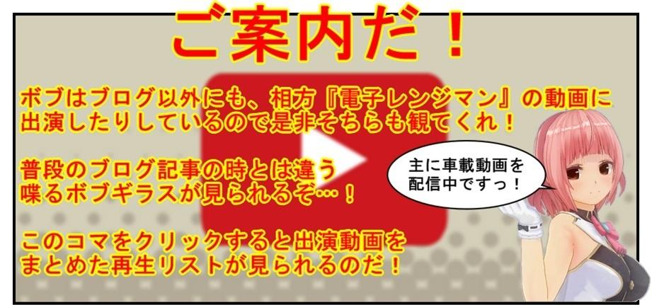 【開封レビュー】プリキュア色紙ART(11個目~15個目)_f0205396_21322377.jpg