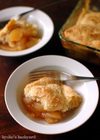 温泉卵のせのブルコギ丼。素朴なアップルパイ_b0253205_05063881.jpg