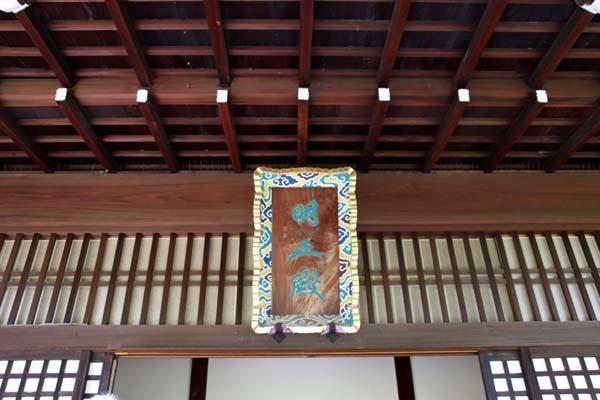 勧修寺(かじゅうじ)特別公開_e0048413_18413934.jpg