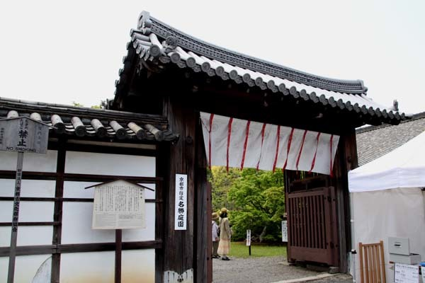 勧修寺(かじゅうじ)特別公開_e0048413_18415878.jpg