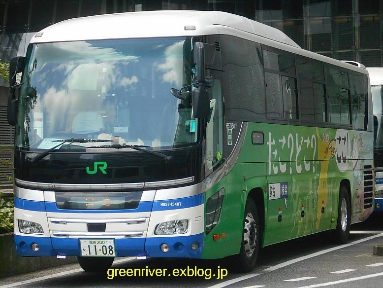 JRバス関東 1108_e0004218_21561370.jpg