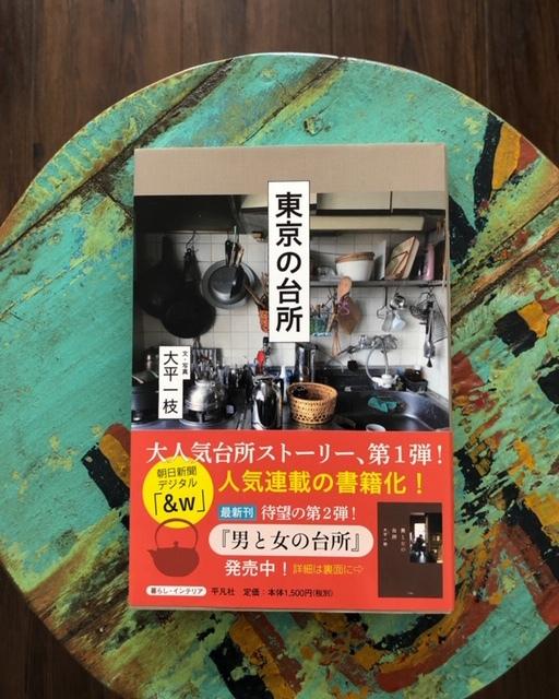 2019年4月「青と夜ノ空クルクル便」で送った本の紹介7_c0328441_17473051.jpg