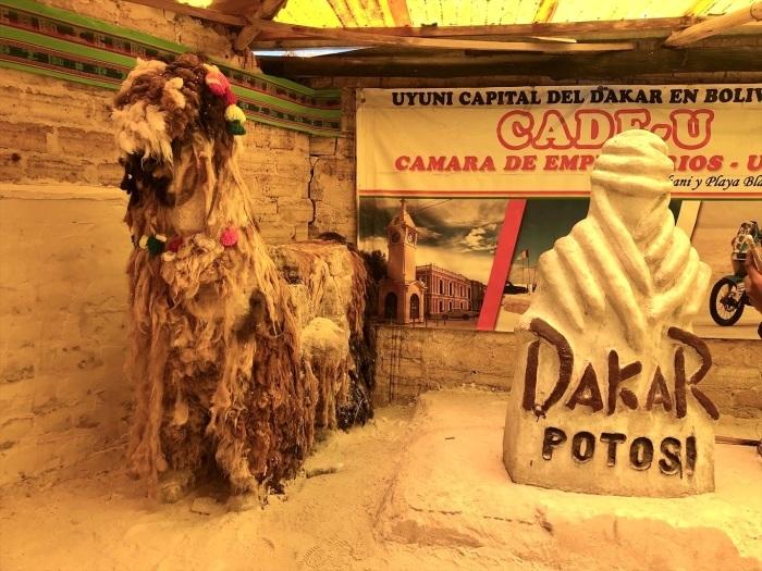 中南米の旅/29 ウユニ塩湖にある唯一のトイレ_a0092659_00580375.jpg
