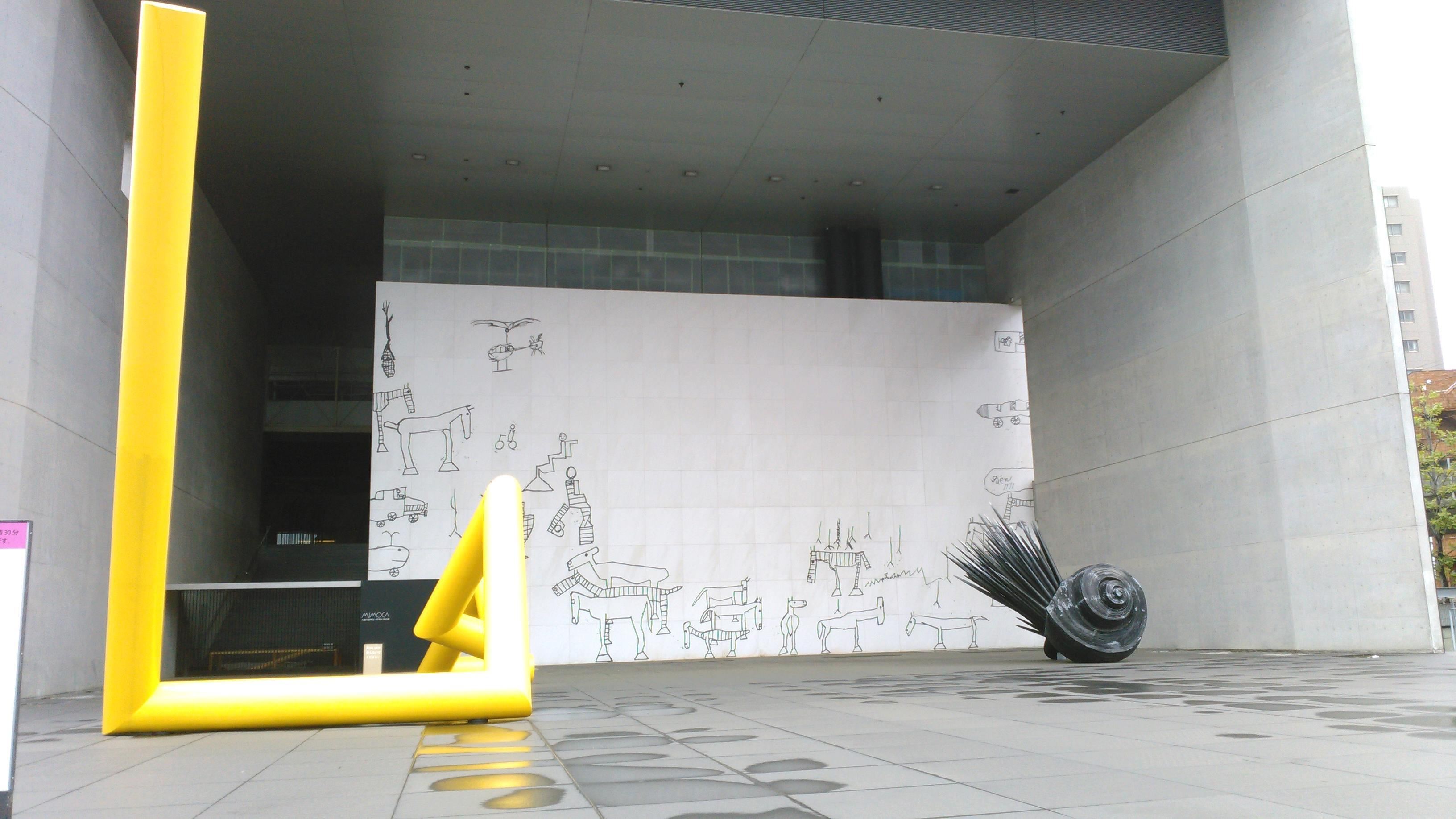 香川県の旅 ウィリアムモリス正規販売店のブライト_c0157866_17072768.jpg
