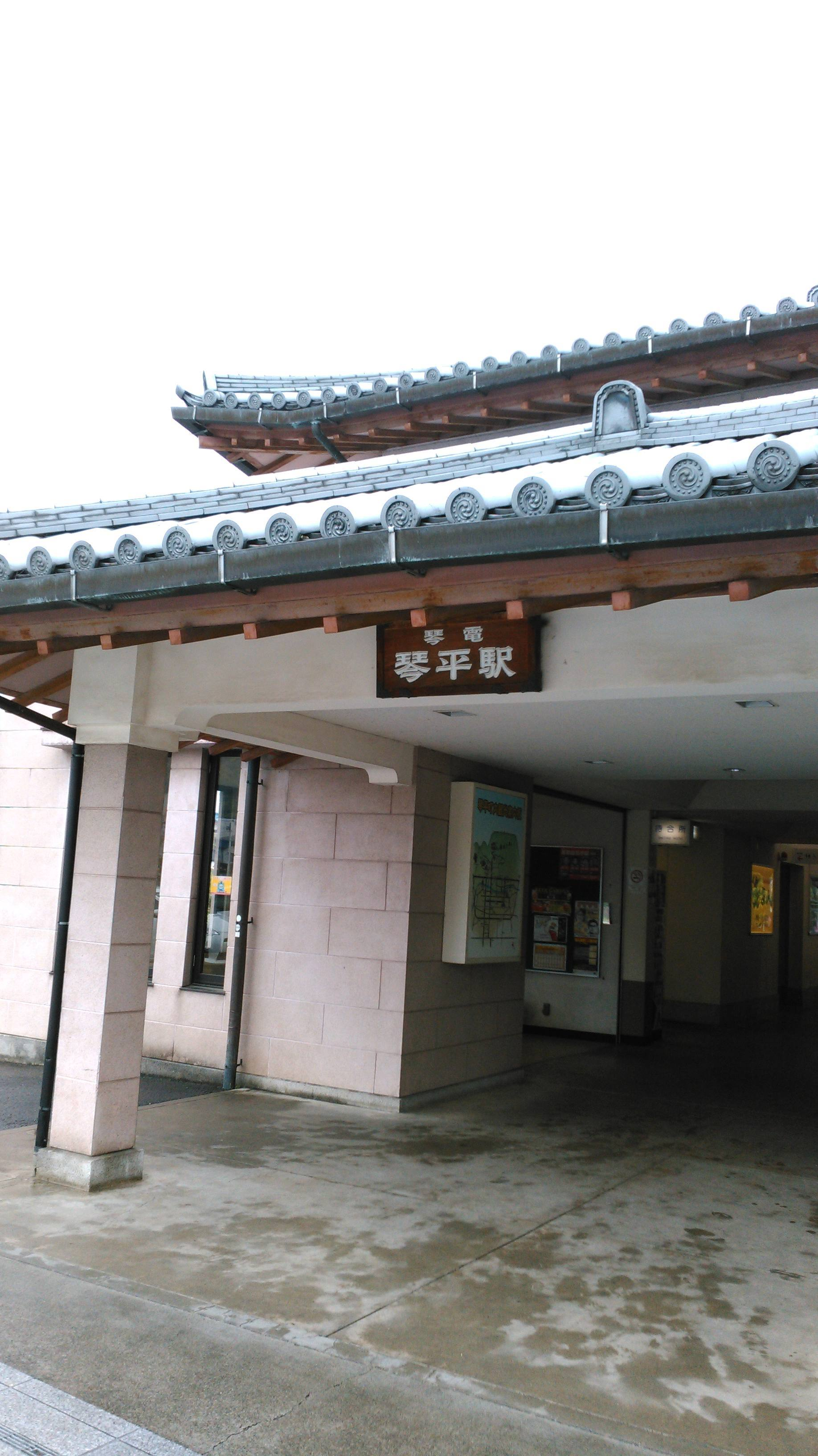 香川県の旅 ウィリアムモリス正規販売店のブライト_c0157866_17073817.jpg
