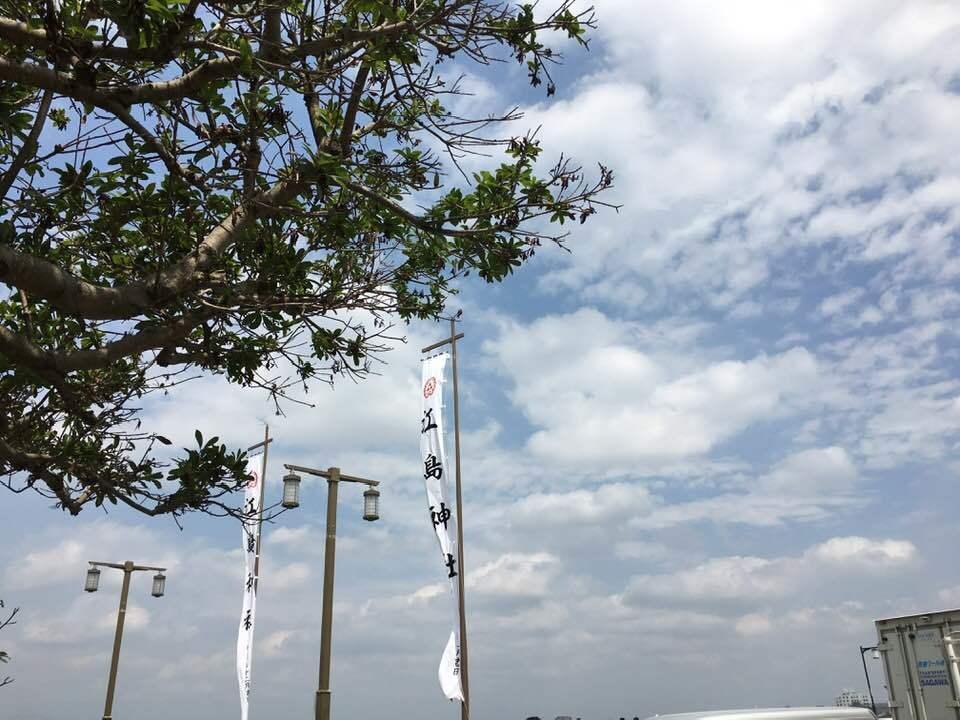 江の島に行って来ました:Enoshima_b0131968_21585358.jpg