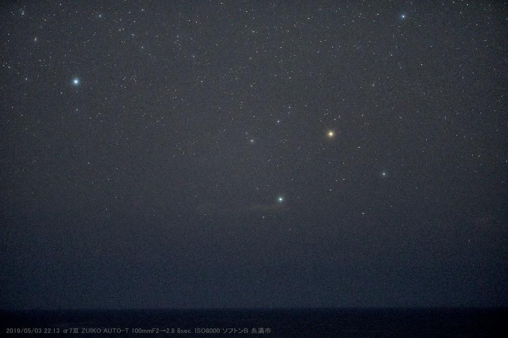 令和最初の星見も南十字(やっぱり上三つだけ…。)_a0095470_20475324.jpg