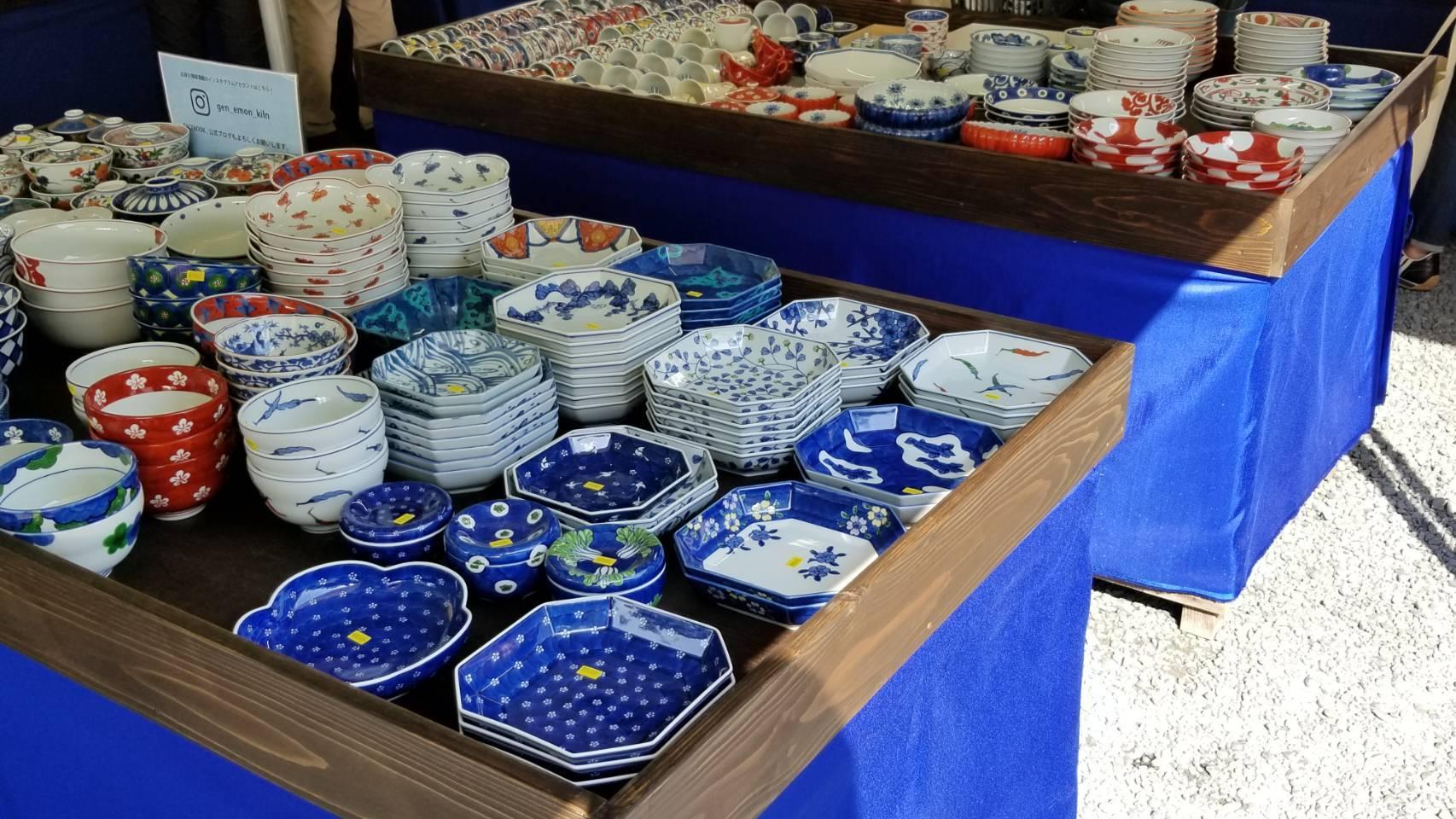 陶器市も残すところあと二日!_b0289777_09050442.jpg
