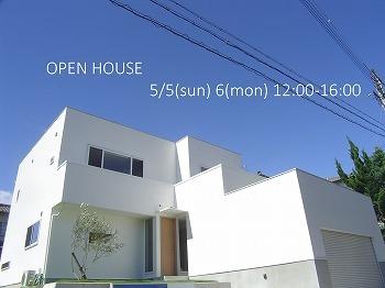 OPEN HOUSE_f0198684_14581135.jpg