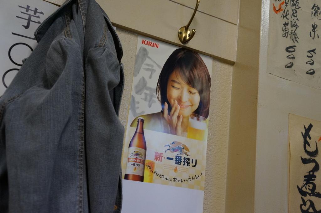 やっと2回目の川上さんへ 4/22_c0180686_00264121.jpg